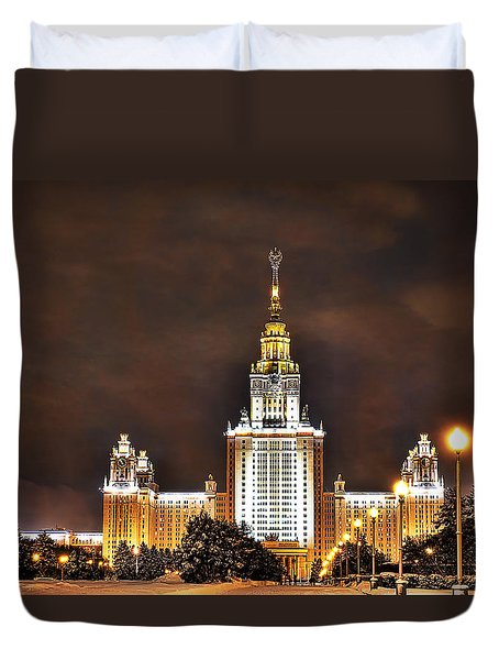 Lenin University Duvet Cover