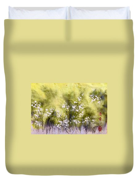Uprising Wood Duvet Cover