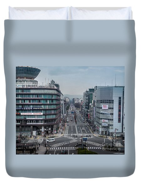 Urban Avenue, Kyoto Japan Duvet Cover
