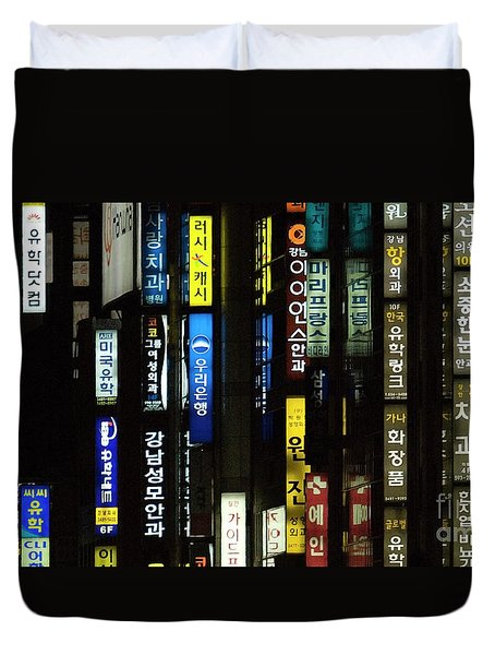 Urban City Light - Seoul Messages  Duvet Cover
