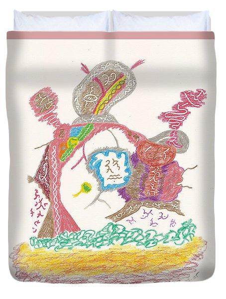 Vedauwoo Shaman Duvet Cover by Mark David Gerson
