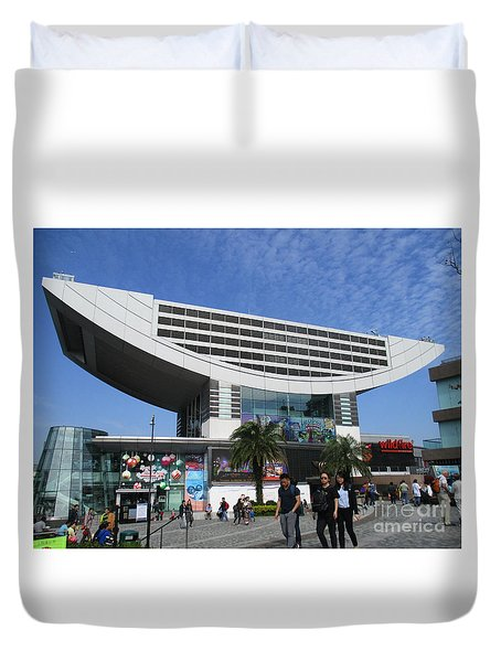 Duvet Cover featuring the photograph Victoria Peak 3 by Randall Weidner