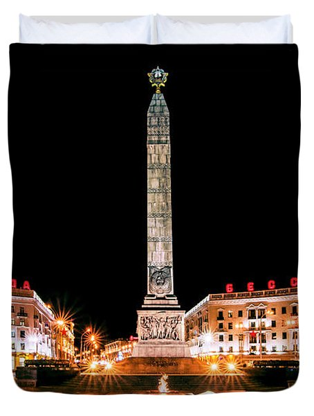 victory Square Duvet Cover