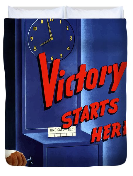 Victory Starts Here Duvet Cover