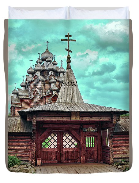 views of Holy gates and Church of the Intercession of the blessed virgin Mary Duvet Cover