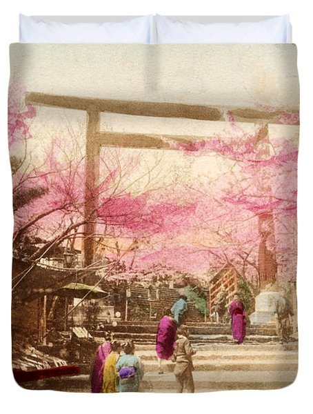 Vintage Japanese Art 25 Duvet Cover by Hawaiian Legacy Archive - Printscapes