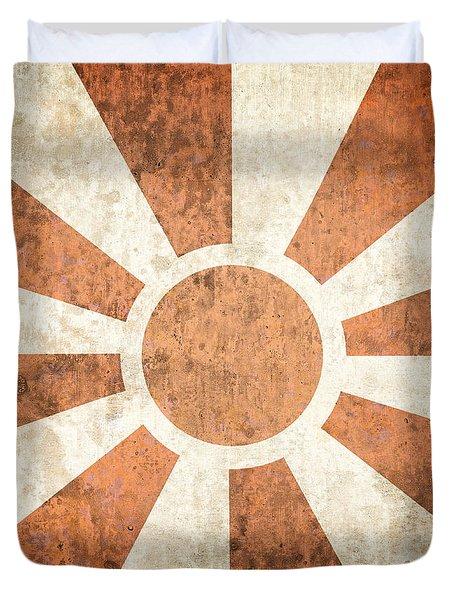 Vintage Sunbeams Design Background Duvet Cover