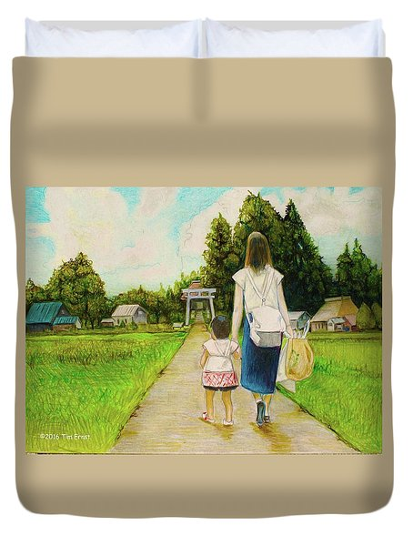 Walking To The Shrine Duvet Cover