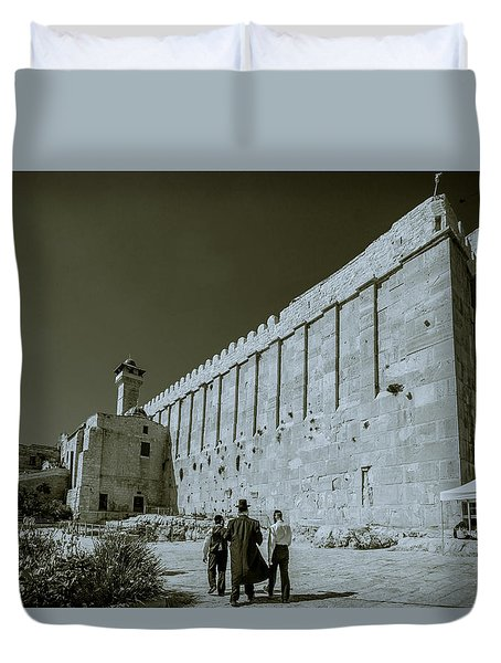 Walls Of Cave Of The Patriarchs Duvet Cover