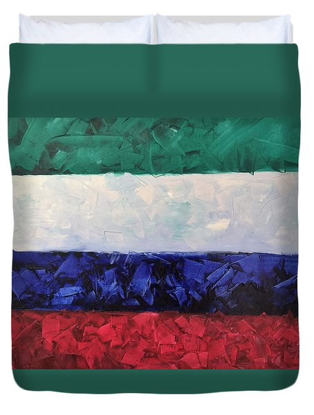 Walls Of The New Jerusalem Duvet Cover