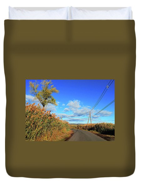Wanderer's Way Duvet Cover