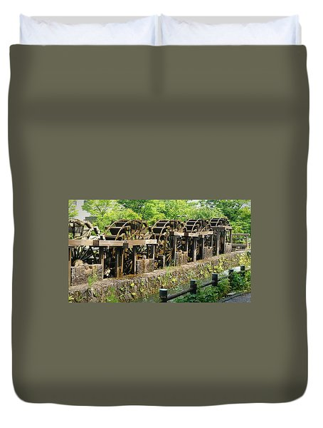Water Wheel2 Duvet Cover