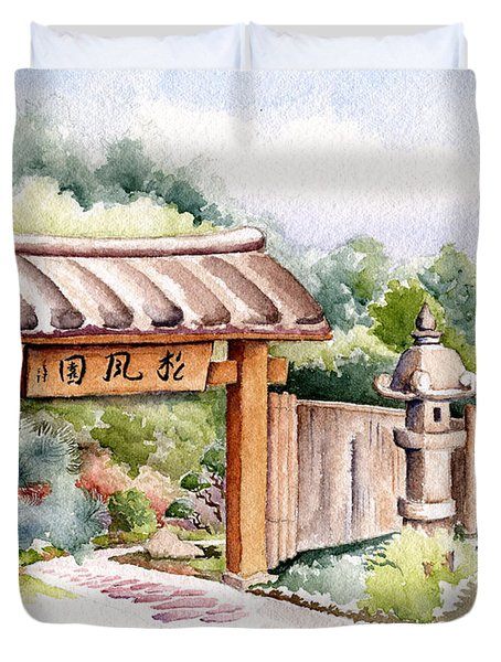Watercolor Japanese Garden Gate Duvet Cover