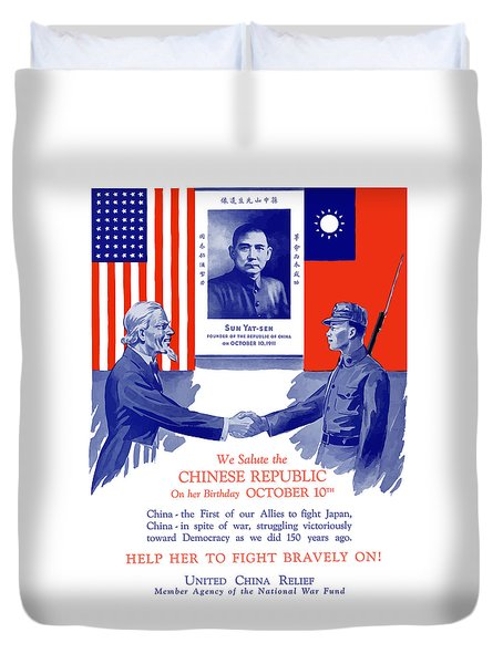 We Salute The Chinese Republic Duvet Cover by War Is Hell Store