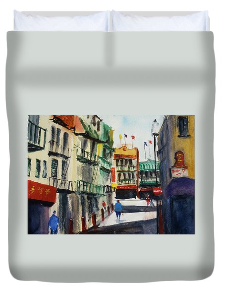 Waverly Place Duvet Cover