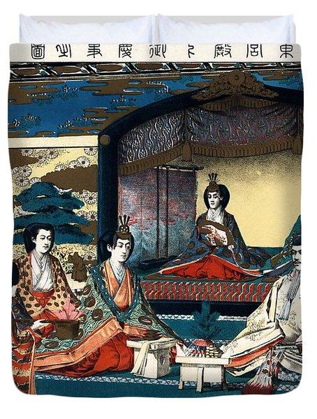Wedding Of Crown Prince Yoshihito And Princess Kujo Sadako, 1900 Duvet Cover