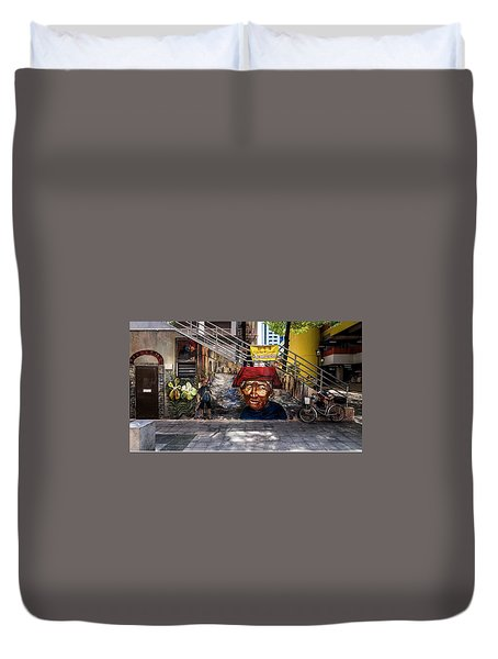 Welcome To Our World  Duvet Cover