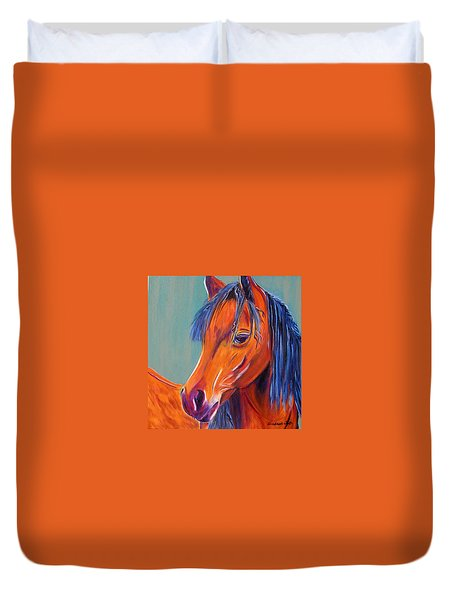 Whoopi Duvet Cover by Andrea Folts
