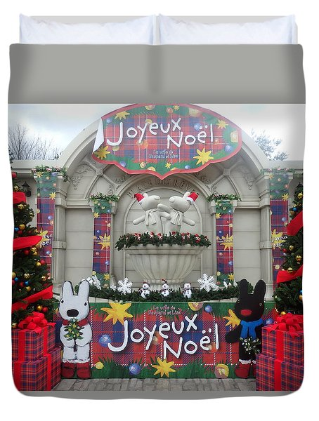 Winter Amusement Park Duvet Cover