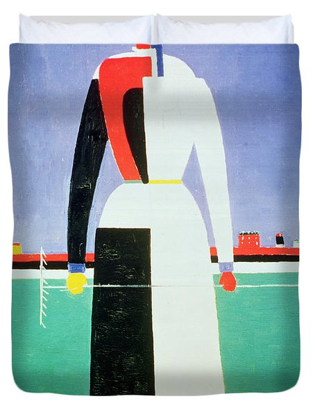 Woman With A Rake Duvet Cover by Kazimir Severinovich Malevich