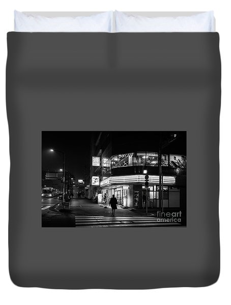Workout The Night, Tokyo Japan Duvet Cover