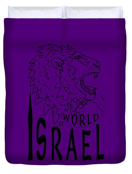 World Of Israel Duvet Cover