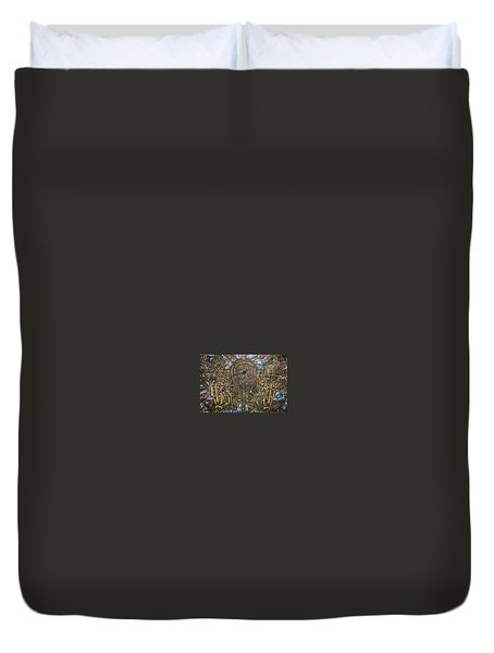 Worlds Visible And Invisible Duvet Cover