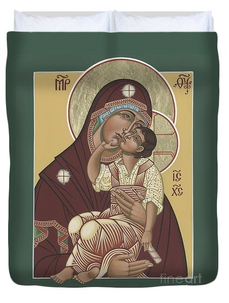 Duvet Cover featuring the painting Yakhrom Icon Of The Mother Of God 258 by William Hart McNichols