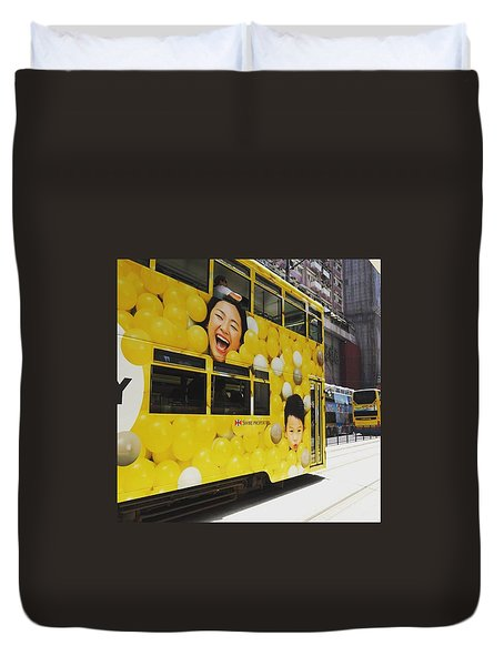 Yeay..the Tram Has Arrived Duvet Cover
