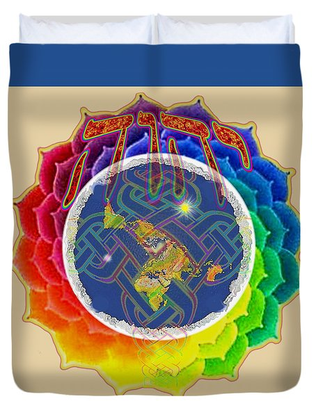 Duvet Cover featuring the painting Yhwh Covers Earth by Hidden Mountain