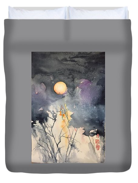 Yin Time Duvet Cover