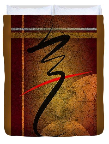 Zen Art 1 Duvet Cover