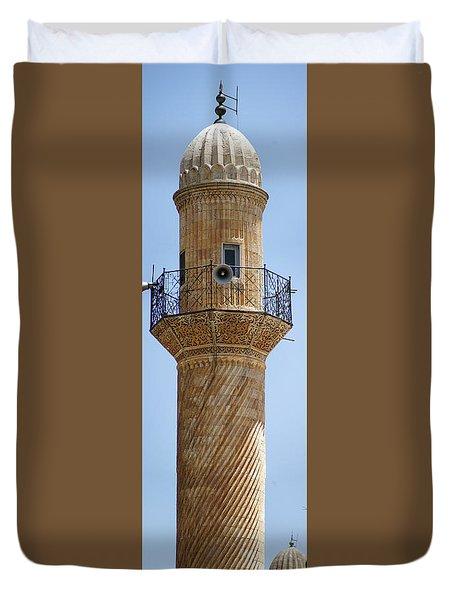 Minaret Of Ulu Cami Mosque Duvet Cover