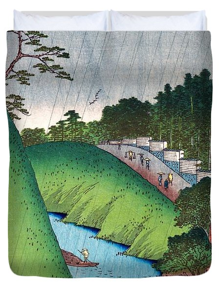 100 Famous Views Of Edo - Shohei Bridge, Seido, Kanda River Duvet Cover