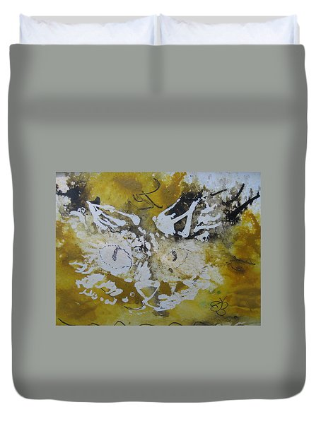 Abstract Cat Face Yellows And Browns Duvet Cover