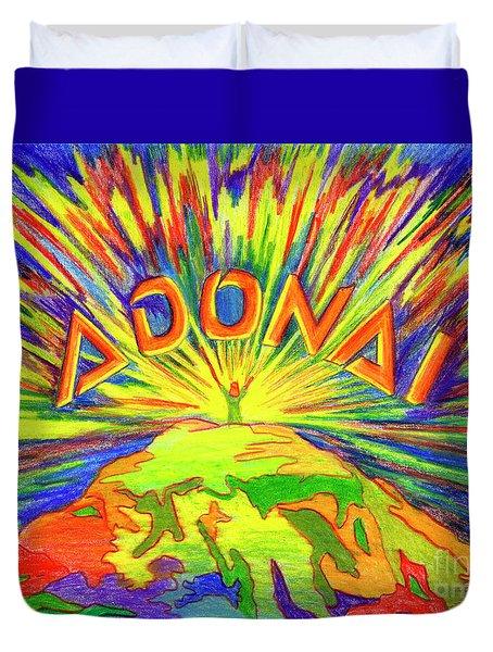 Adonai Duvet Cover