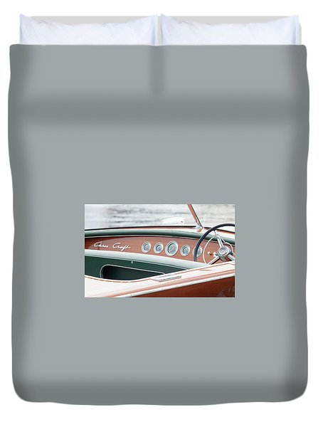 Antique Wooden Boat Dashboard 1306 Duvet Cover