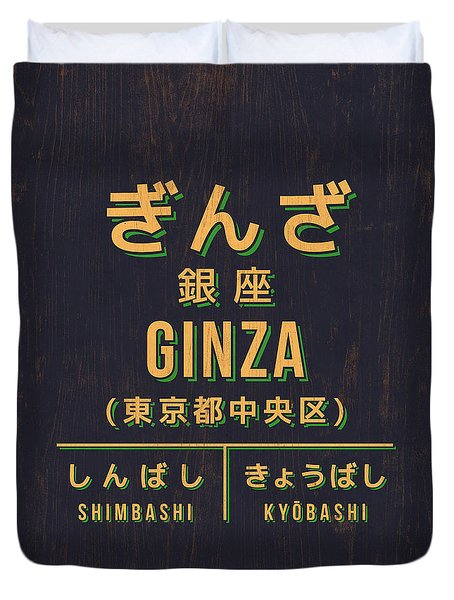 Retro Vintage Japan Train Station Sign - Ginza Black Duvet Cover