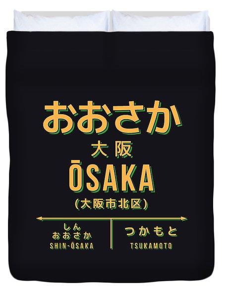 Retro Vintage Japan Train Station Sign - Osaka Black Duvet Cover