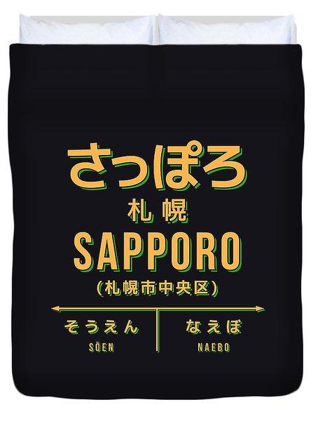 Retro Vintage Japan Train Station Sign - Sapporo Black Duvet Cover