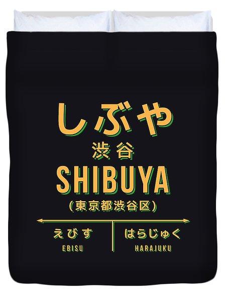 Retro Vintage Japan Train Station Sign - Shibuya Black  Duvet Cover