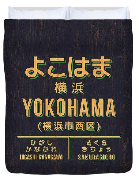 Retro Vintage Japan Train Station Sign - Yokohama Black Duvet Cover