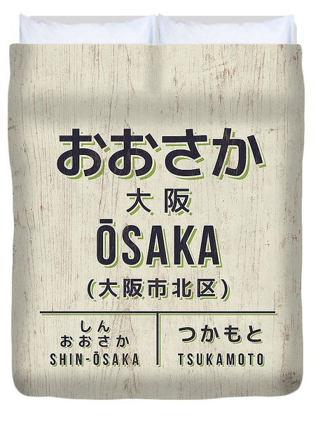 Retro Vintage Japan Train Station Sign - Osaka Cream Duvet Cover
