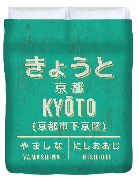Retro Vintage Japan Train Station Sign - Kyoto Green Duvet Cover