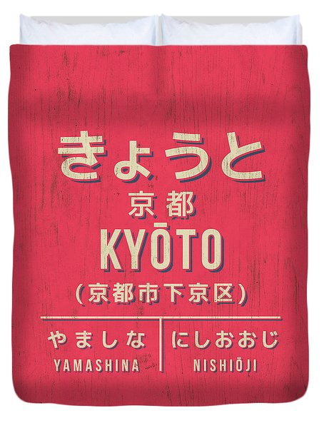 Retro Vintage Japan Train Station Sign - Kyoto Red Duvet Cover