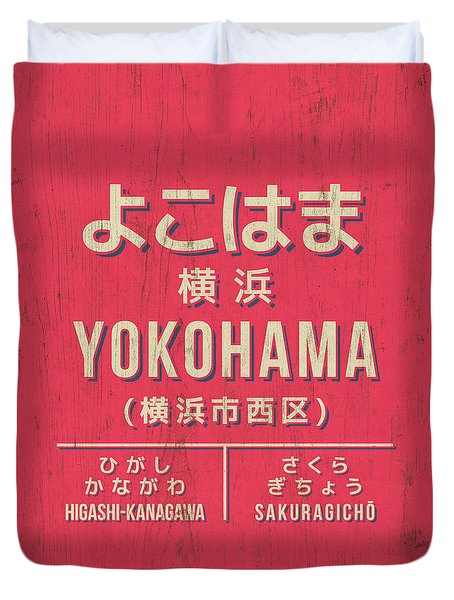 Retro Vintage Japan Train Station Sign - Yokohama Red Duvet Cover