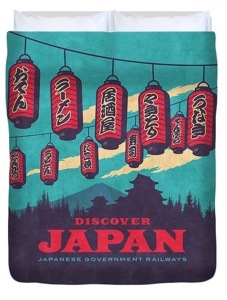 Japan Travel Tourism With Japanese Castle, Mt Fuji, Lanterns Retro Vintage - Blue Duvet Cover