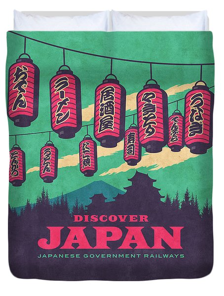 Japan Travel Tourism With Japanese Castle, Mt Fuji, Lanterns Retro Vintage - Green Duvet Cover