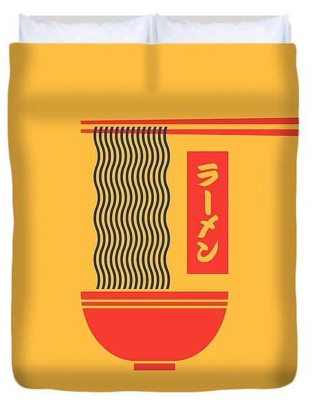 Ramen Japanese Food Noodle Bowl Chopsticks - Yellow Duvet Cover