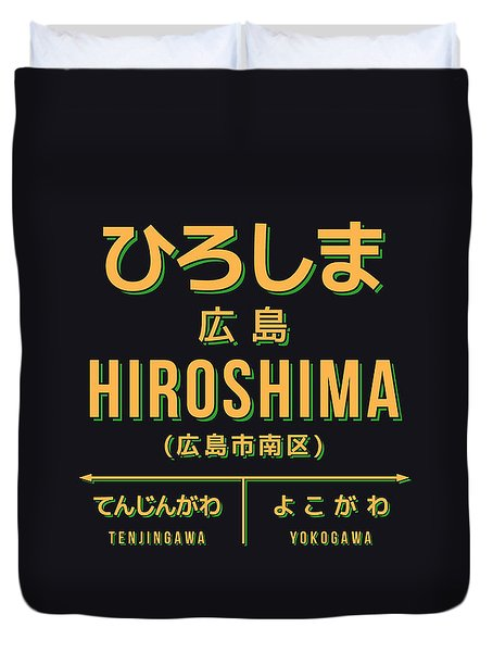 Retro Vintage Japan Train Station Sign - Hiroshima Black Duvet Cover